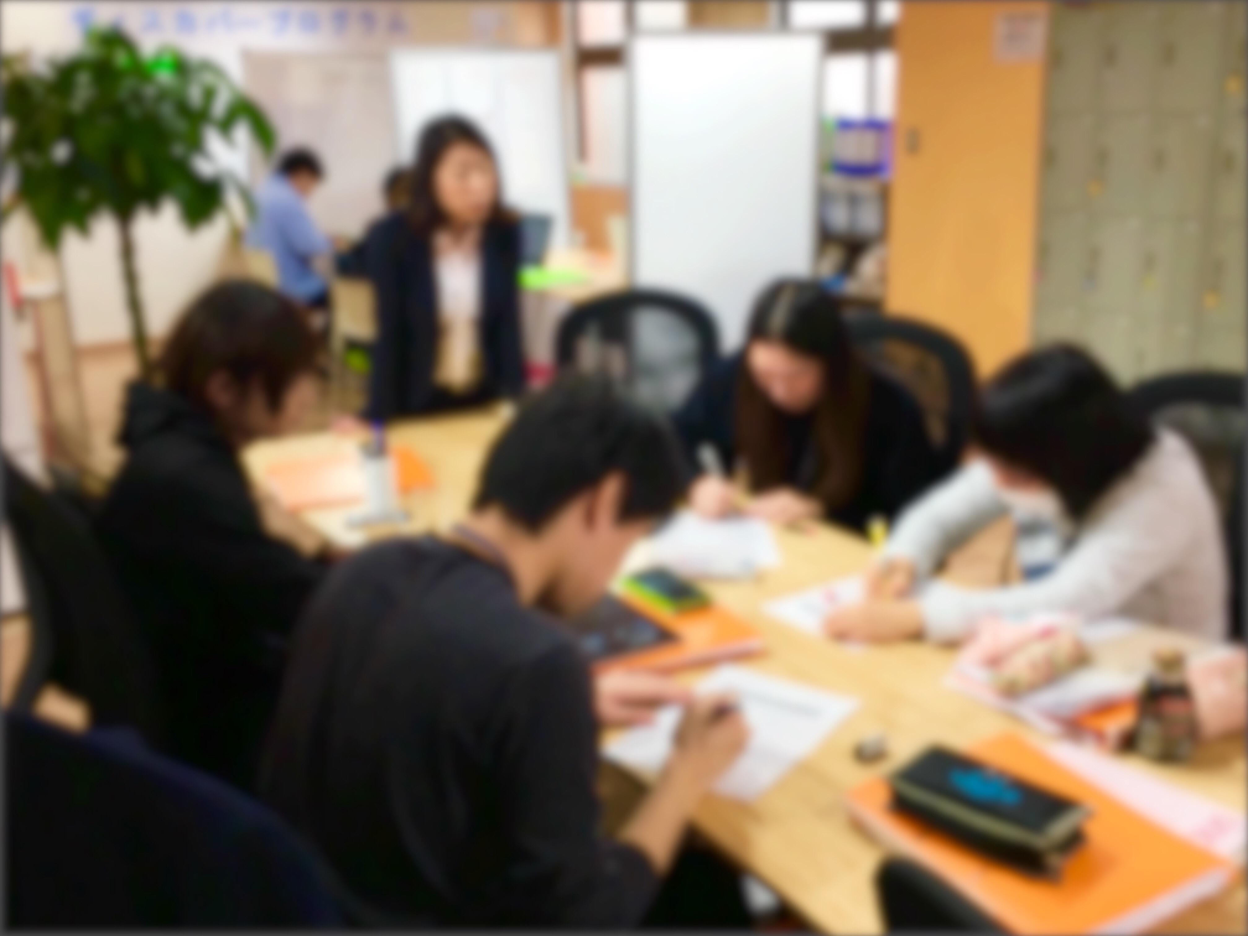 発達障がい専用プログラム実施会(TODAY吉祥寺)